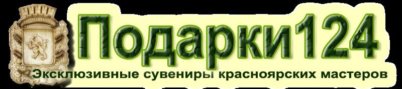 Нарды ручной работы в Красноярске