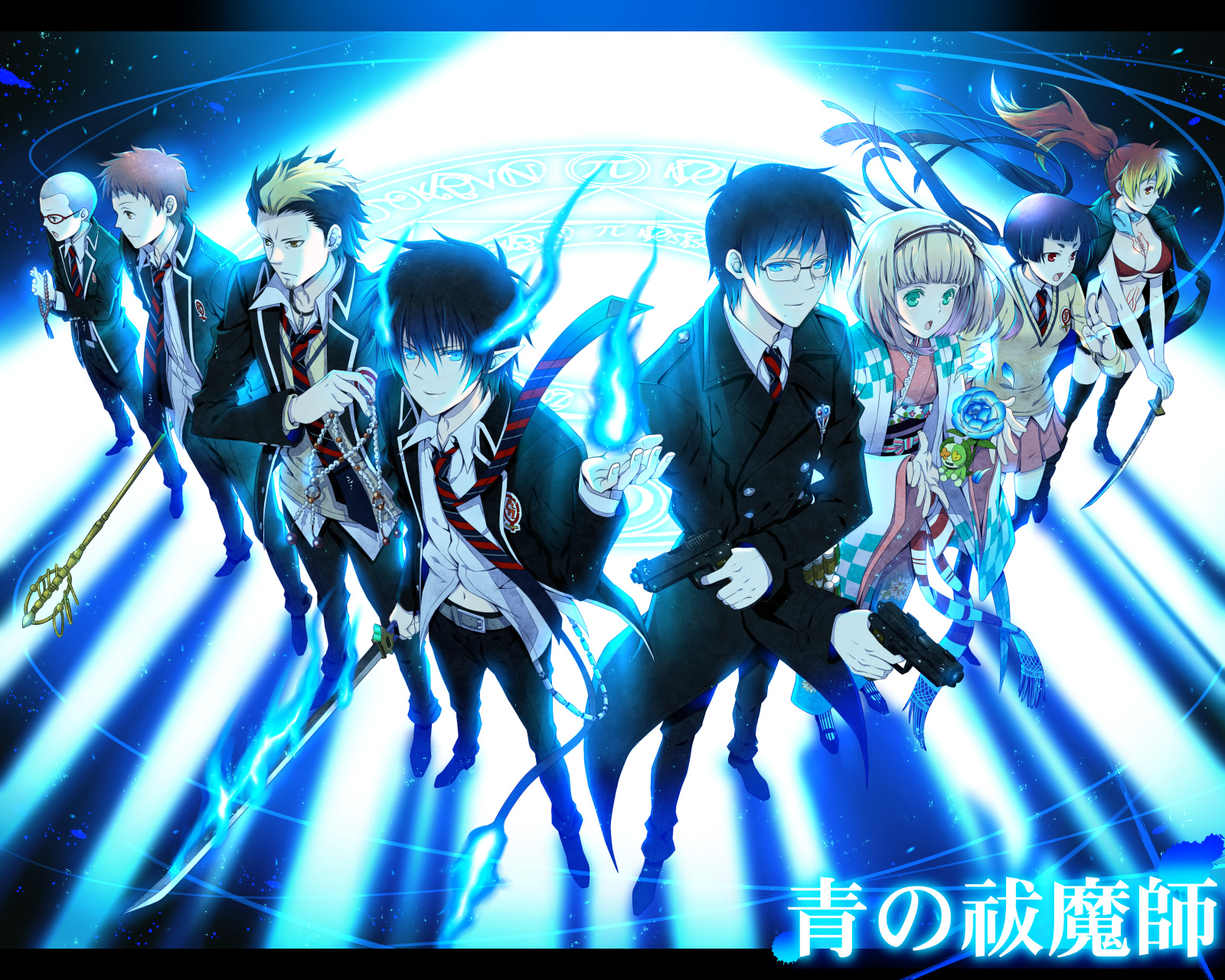 http://1.bp.blogspot.com/-ZHJGUczDGlc/T49jhcQyb5I/AAAAAAAAACo/4qXXnoeIRSc/s1600/flames_blue_magic_anime_boys_ao_no_exorcist_rin_okumura_yukio_shura_kirigakure_shiemi_moriyama_izumo_kamiki_ryuji_suguro_konekomaru_miwa_renzo_shima_wows_desktop_1600x1280_wallpaper-1084329.jpg