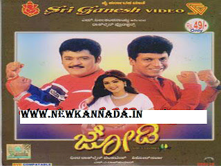 Jodi (2001) Kannada Movie Mp3 Songs Download