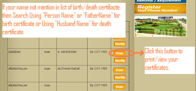 Get Birth/Death Certificate Under Chennai corporation ONLINE ...