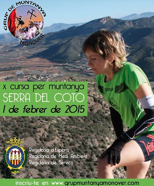 1F 2015 cxm El Coto