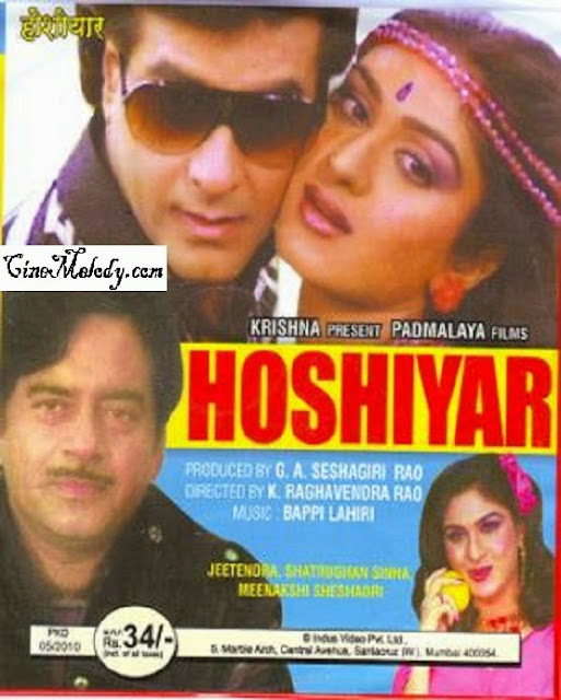 Hoshiyar Hindi Mp3 Songs Free  Download  1985