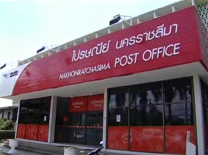 thailand land office letter of.