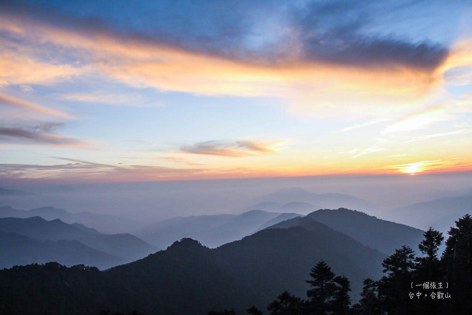 合歡山(台灣-清境)