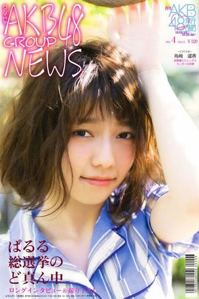 Shimazaki Haruka Akan Menjadi Sampul Gadis Dari Majalah Grup AKB48