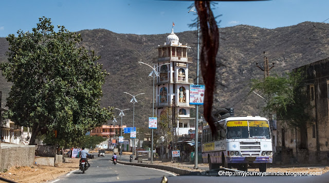 Pushkar Entrance Tower