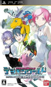 Download - Digimon World Re - Digitize - PSP - ISO