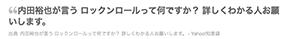 http://matome.naver.jp/odai/2138192323013832001