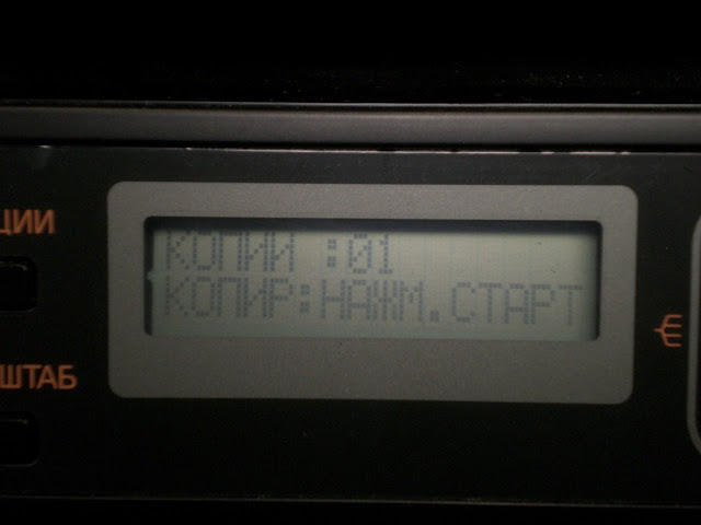 Как отключить счетчик страниц в мфу panasonic kx-mb1500 ИНСТРУКЦИЯ ПОШАГОВАЯ