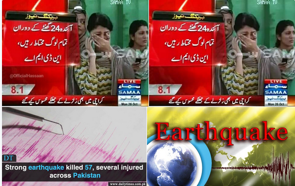 Pakistan Today Earthquake