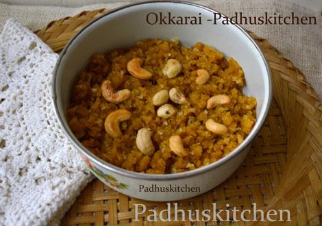 Okkarai sweet