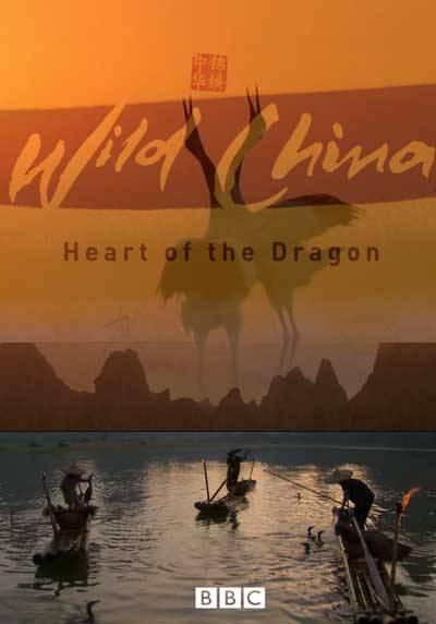 Wild China Bölüm 1