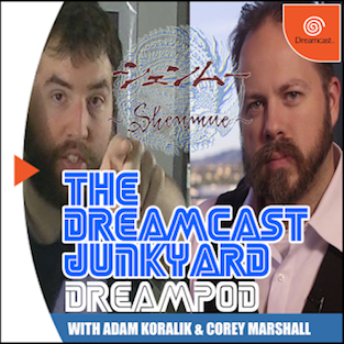 DreamPod Shenmue Special
