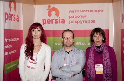 Persia на Human Capital Forum