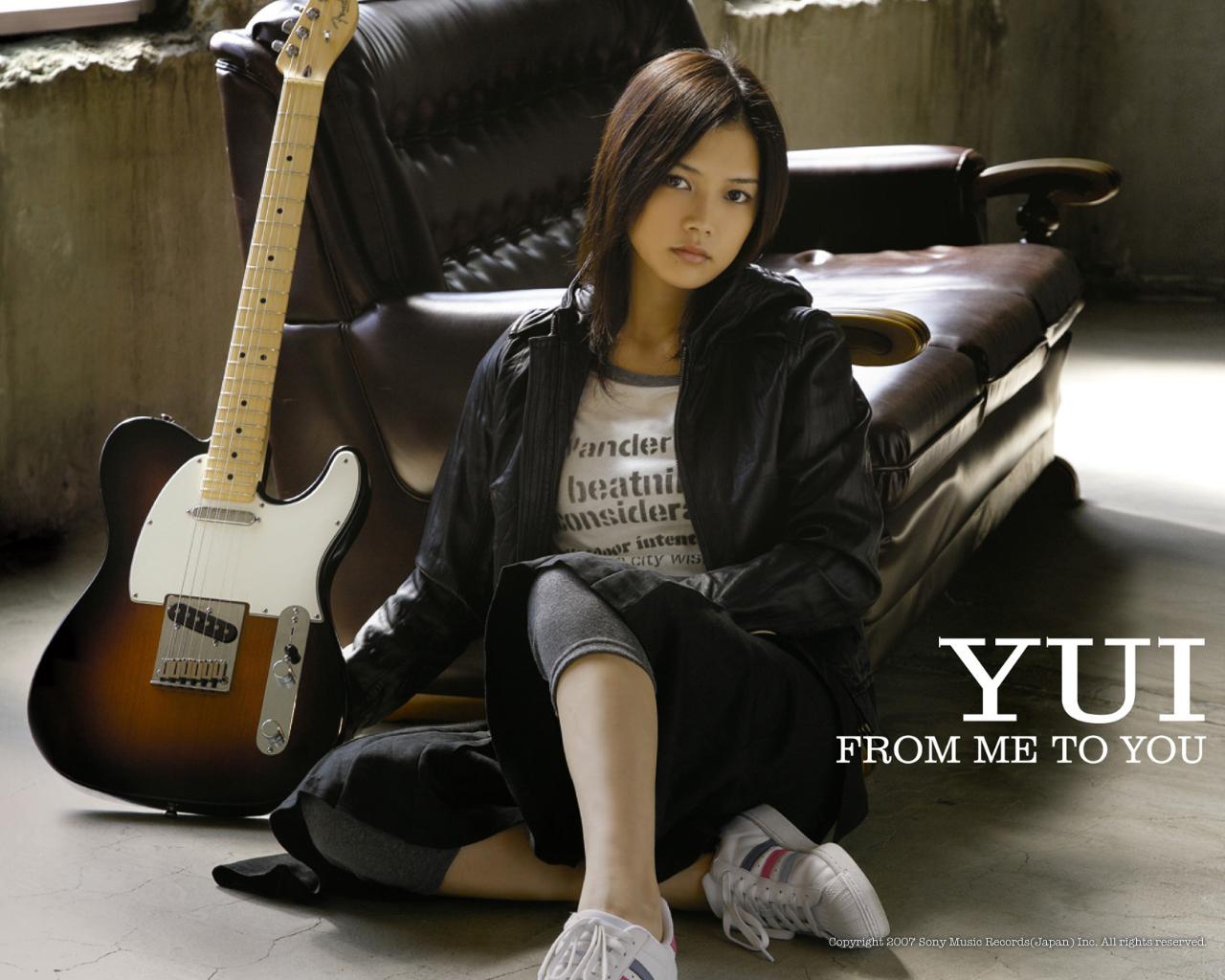 yui yoshioka album yui