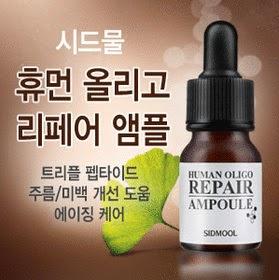 http://www.azjatyckibazar.com/serum-poprawiaj-ce-grubo-i-elastyczno-skory-rozkurcza-zmarszczki/