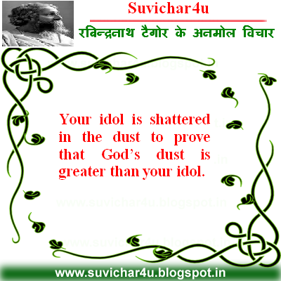 You idol is shattered in the dust to prove that