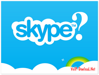 SKype Download New - Skype Older Version