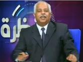 برنامج نظرة مع حمدى رزق حلقة يوم الخميس 21-8-2014
