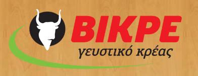 http://www.bikre.gr/portal/