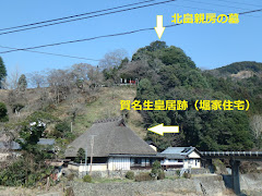 北畠親房の墓(奈良県五條市西吉野町賀名生)