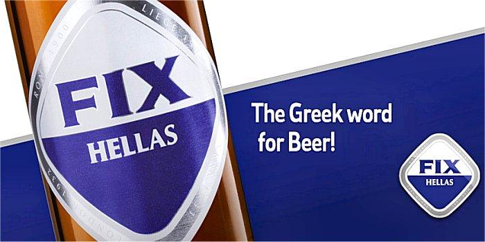 La birra Fix