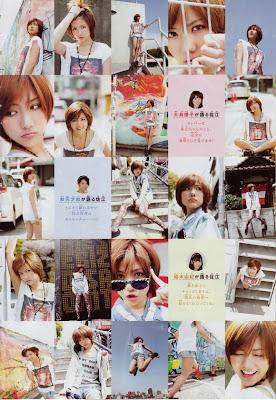 AKB48 Sae Miyazawa Special Focus