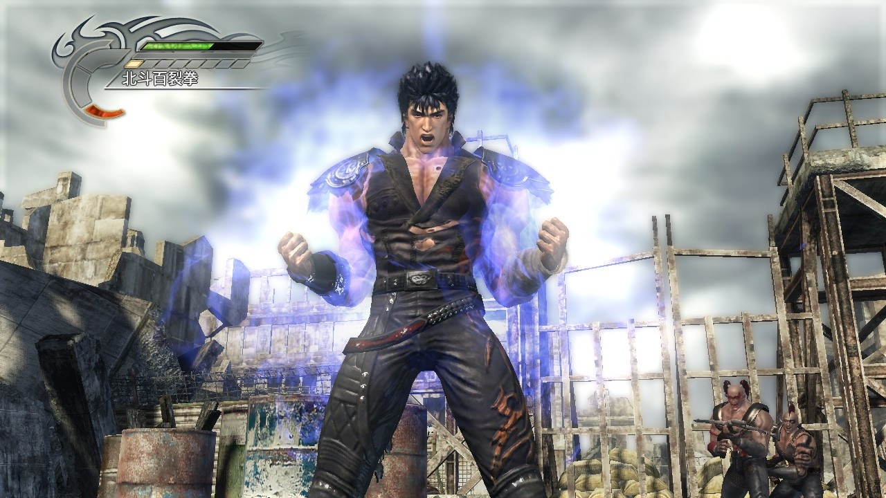 Fist of the south star