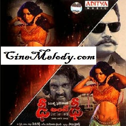 Dhee Ante Dhee  Telugu Mp3 Songs Free  Download  2008