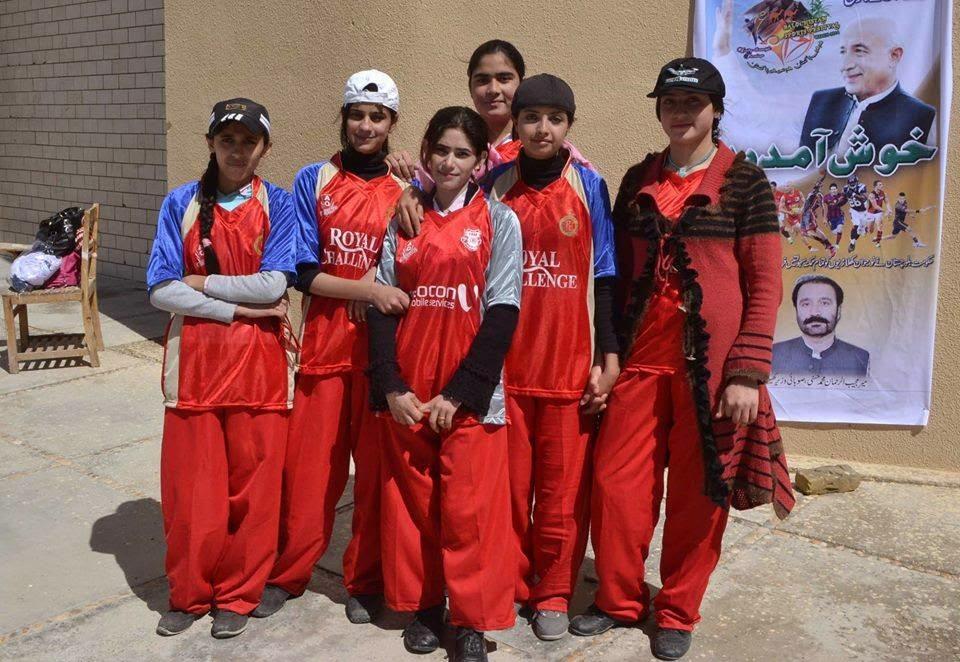 balochistan girls - photo #45