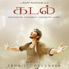 Free Kadal MP3 Download, Free Kadal Songs download, Kadal Tamil Movie Songs, Kadal Free MP3 download, download Kadal Songs Free, download Kadal MP3 Free, Kadal Tamil Songs, Kadal, Kadal Mp3 Free, Kadal songs Free, Free download Movie MP3 songs