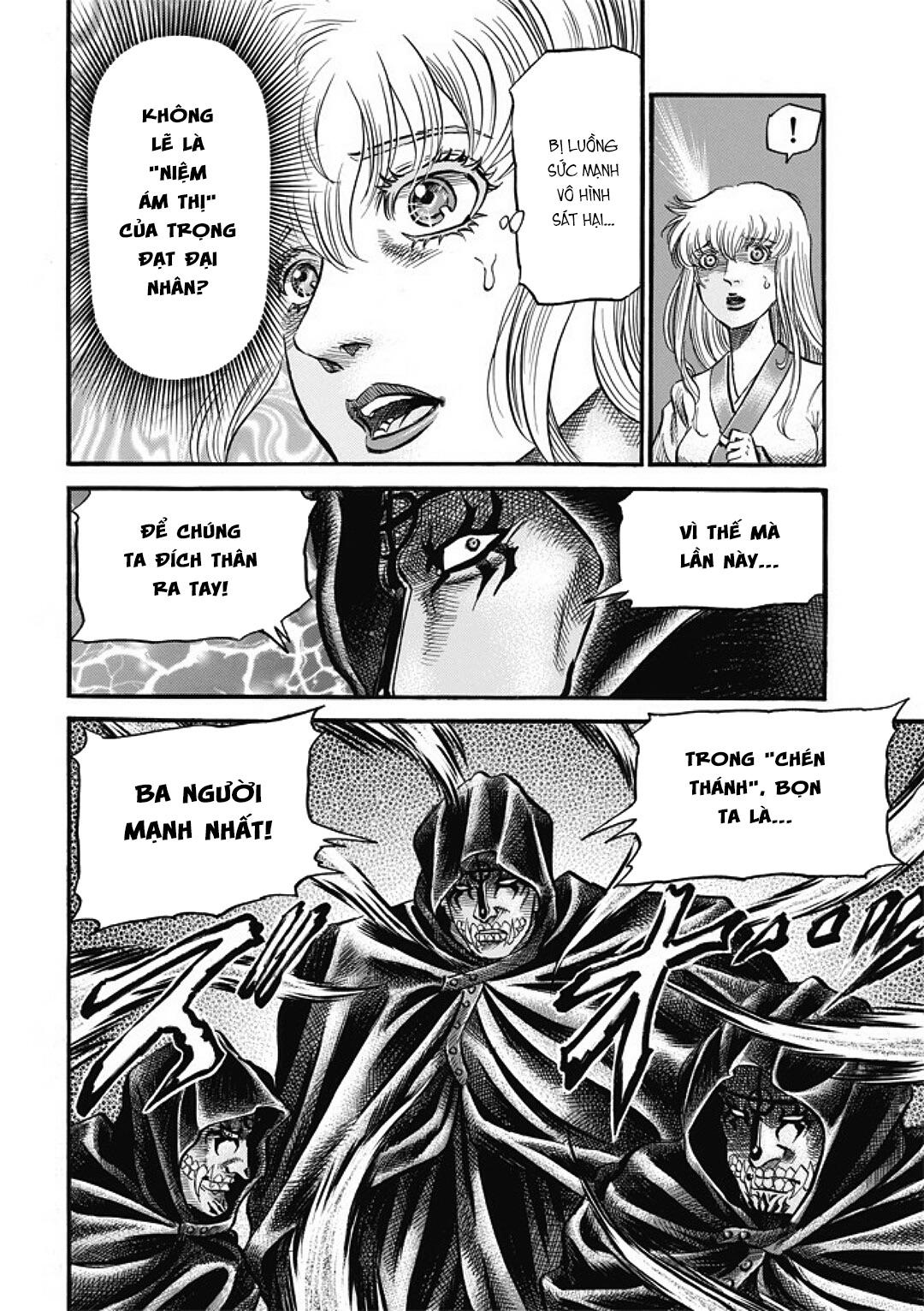 Chú bé rồng-Ryuuroden chap 282 Trang 14 - Mangak.info