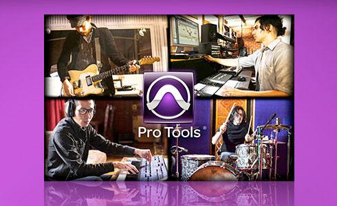 pro tools 12 full crack download