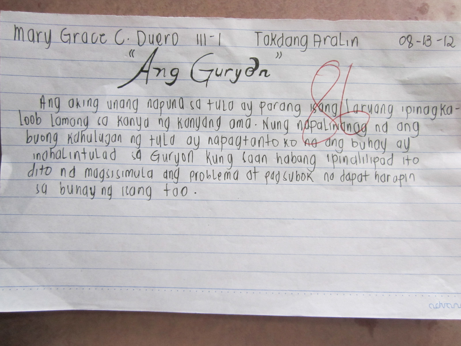 tula ni guryon Ang ilan sa kanyang mga tula na mababanggit ay tatlong inakay, gabi, ang  guryon, sa tabi ng dagat, ulap at mangingisda may mga tanaga.