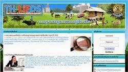 ระบบฐานข้อมูลเกษตรกรผู้เลี้ยงสัตว์