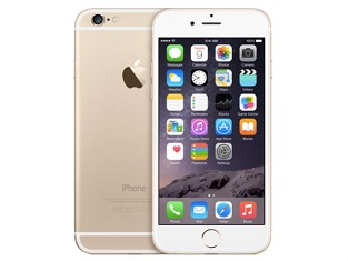 Apple iphone gold for china customers tech news in alltheinteresting.com