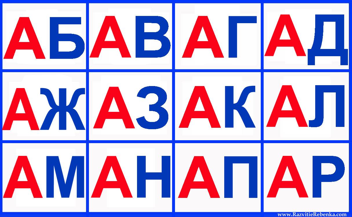 Книга а. пушкин выстрел читать
