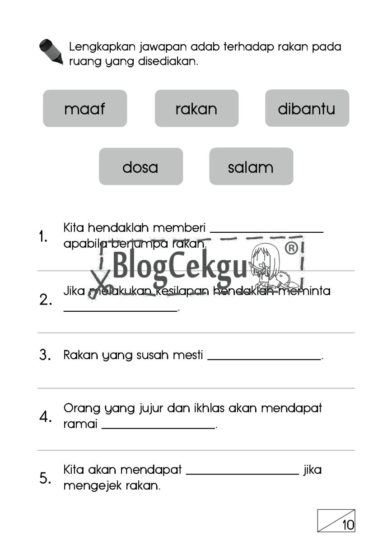 Blog Cekgu Soalan Peperiksaan Pendidikan Islam Pendidikan Khas Bp Tahun 3