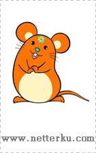 Ramalan Jodoh Shio Tikus - www.NetterKu.com : Menulis di Internet untuk saling berbagi Ilmu Pengetahuan!