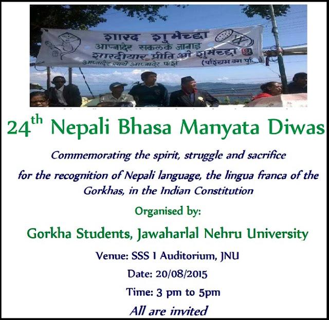 24th Nepali Bhasa Manayata Diwas