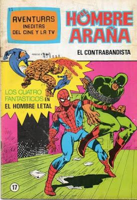[Debate] Los Orígenes Comiqueros Marvel, DC  y otros en Argentina  - Página 2 AvIneditas17
