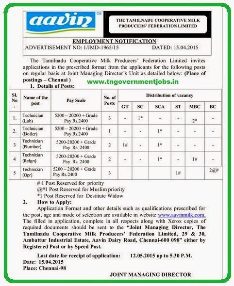 Tamilnadu Co-operative Milk Producers' Federation Ltd AAVIN Recruitments (www.tngovernmentjobs.in)