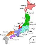 SUMMARY OF JAPAN
