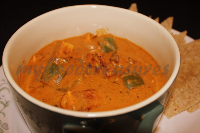 My Food Treasures: Paneer Makhani/ Butter Paneer
