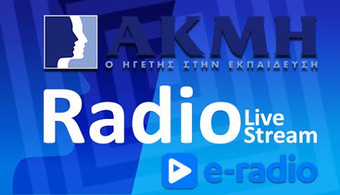 AKMH Radio Live Stream