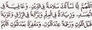 Doa setelah sholat fardhu dan artinya_10