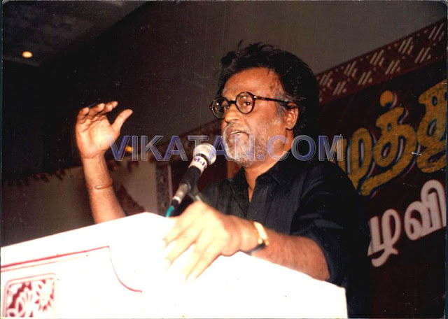 Super Star Rajinikanth's Rare Unseen Pictures 14