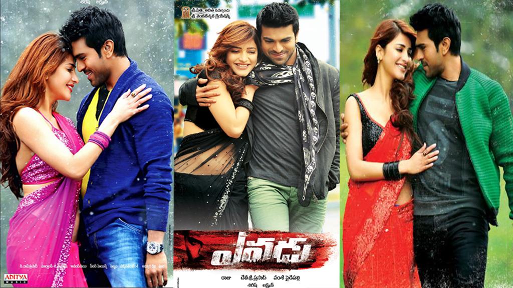 Yevadu Full Hd Movie In Hindi Download
