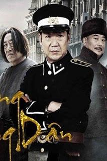 Phim Anh Hùng Nông Dân -