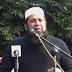 Islam ka Dars by Inzamam-ul-Haq